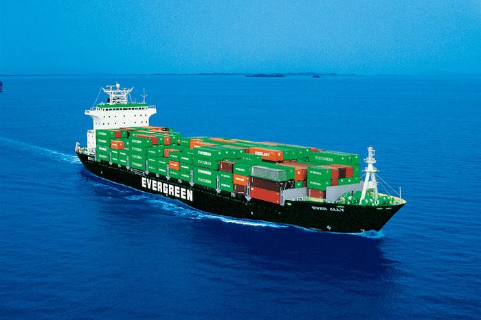 Evergreen Vessel